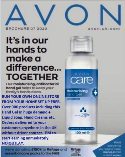 Avon Hand Cream